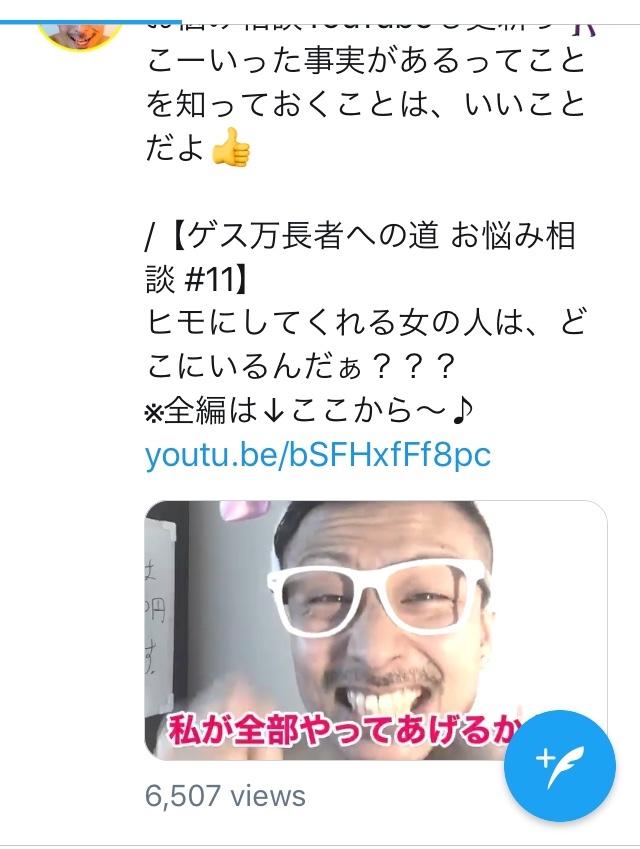f:id:nishinokazu:20181120132510j:plain
