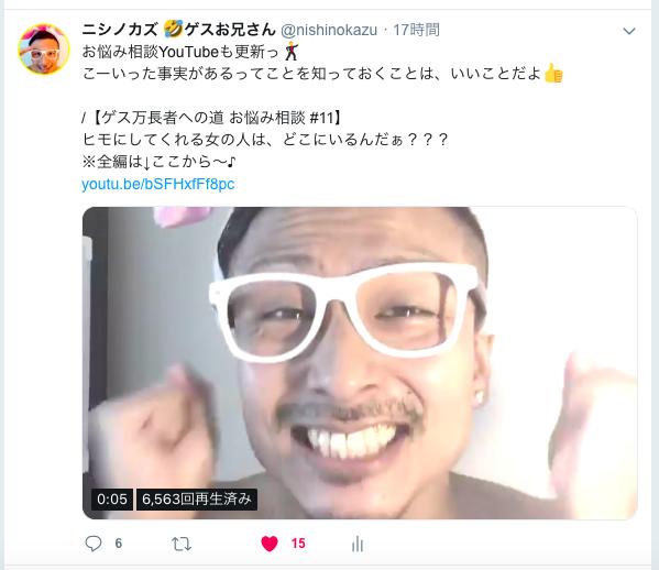 f:id:nishinokazu:20181120132609p:plain