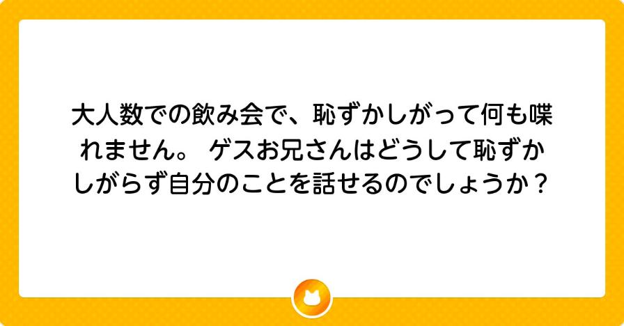 f:id:nishinokazu:20181122000045p:plain