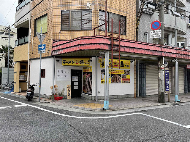 f:id:nishinomiya-minami:20210831113803j:plain