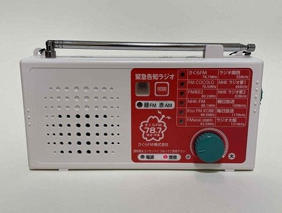 f:id:nishinomiya-minami:20210902104333j:plain