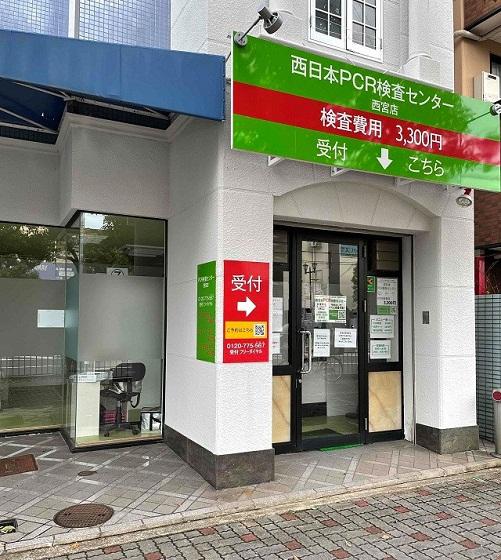f:id:nishinomiya-minami:20210902115818j:plain