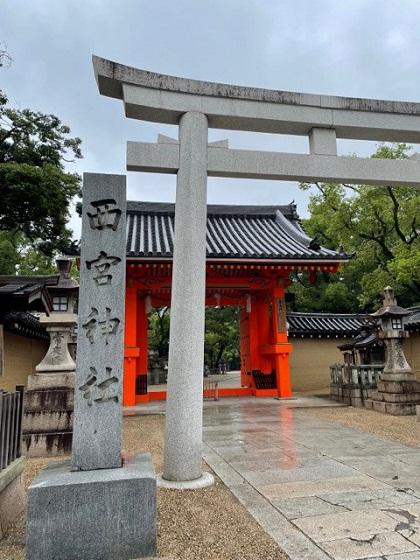 f:id:nishinomiya-minami:20210909102612j:plain