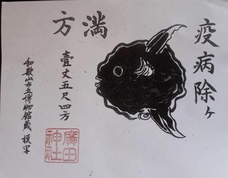 f:id:nishinomiya-minami:20210909132255j:plain
