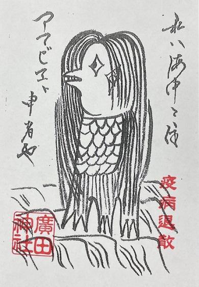 f:id:nishinomiya-minami:20210909132331j:plain