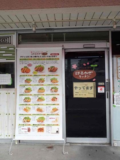 f:id:nishinomiya-minami:20210911130831j:plain