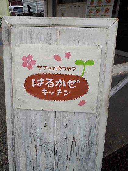 f:id:nishinomiya-minami:20210911130932j:plain