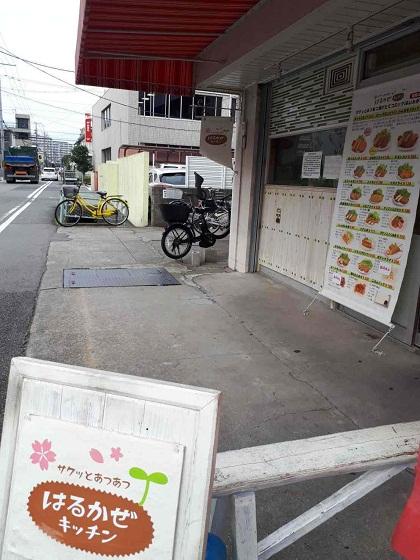 f:id:nishinomiya-minami:20210911131209j:plain