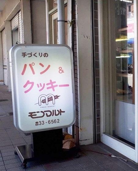 f:id:nishinomiya-minami:20210914104228j:plain