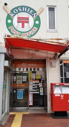 f:id:nishinomiya-minami:20210916105118j:plain