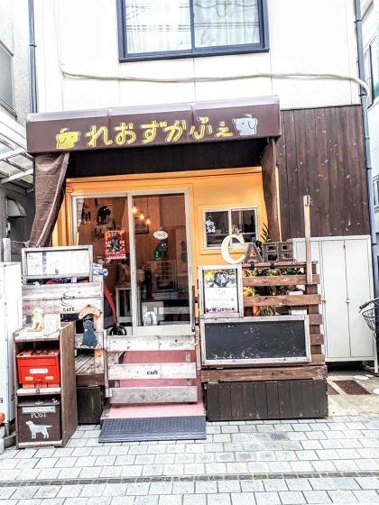 f:id:nishinomiya-minami:20210920094420j:plain