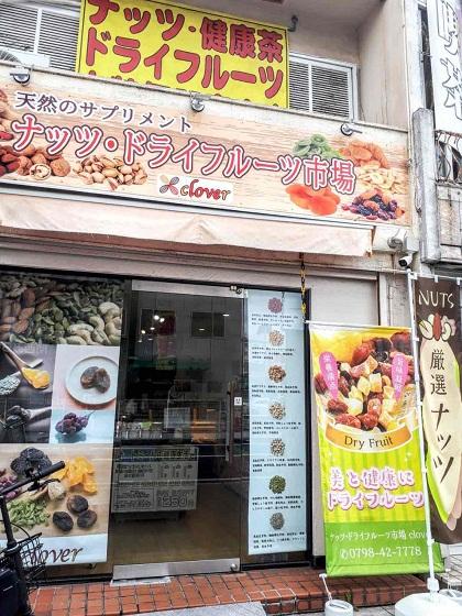 f:id:nishinomiya-minami:20210921104943j:plain