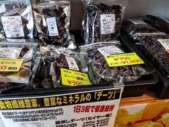 f:id:nishinomiya-minami:20210921105334j:plain