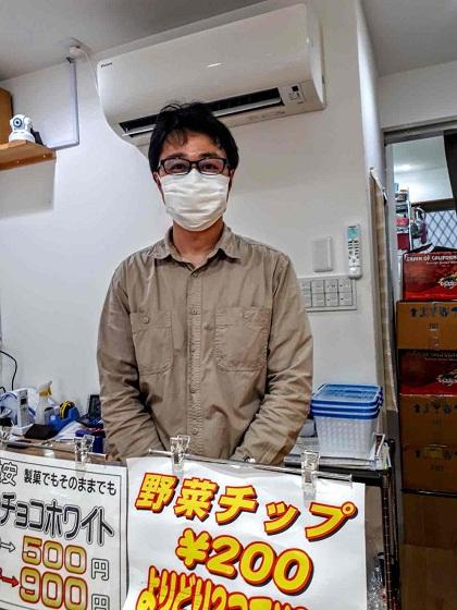 f:id:nishinomiya-minami:20210921105918j:plain