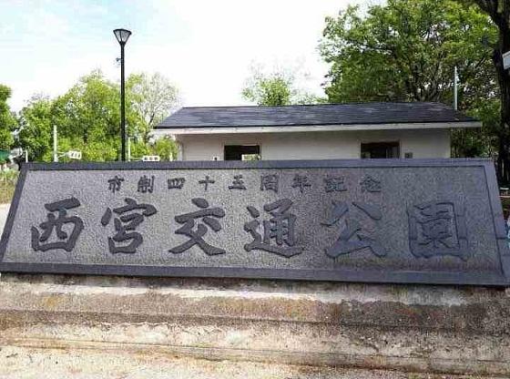 f:id:nishinomiya-minami:20210928100201j:plain