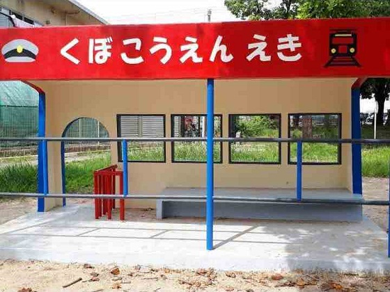 f:id:nishinomiya-minami:20210928100339j:plain