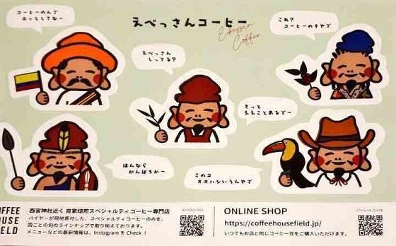 f:id:nishinomiya-minami:20210930135959j:plain