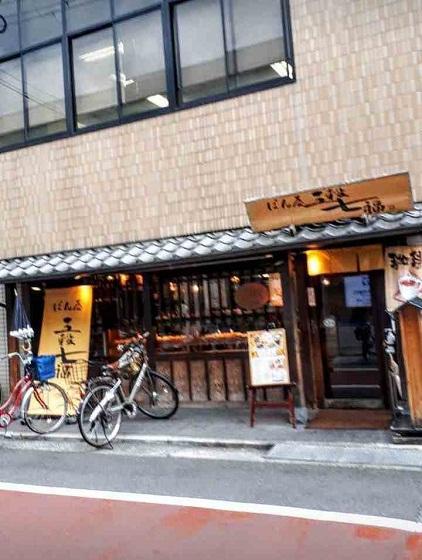 f:id:nishinomiya-minami:20211004130359j:plain