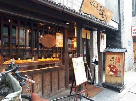 f:id:nishinomiya-minami:20211004130429j:plain