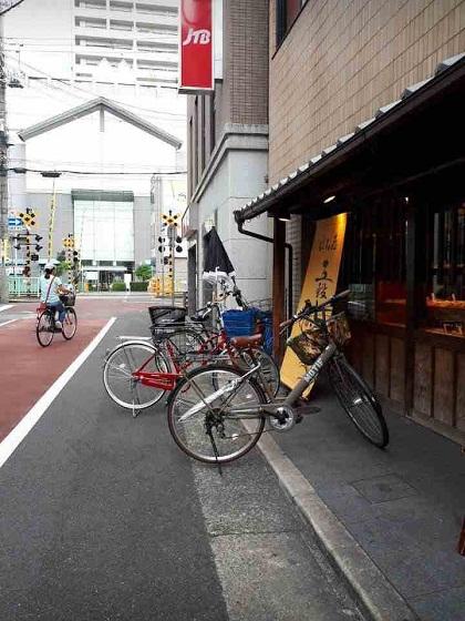 f:id:nishinomiya-minami:20211004130440j:plain