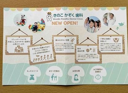 f:id:nishinomiya-minami:20211007103639j:plain