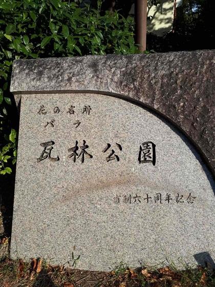 f:id:nishinomiya-minami:20211011100530j:plain
