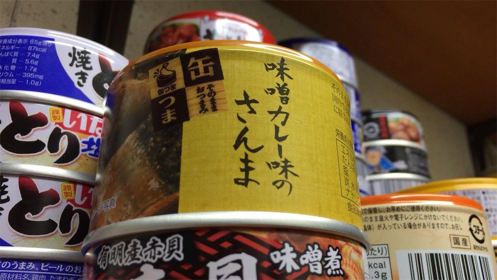 f:id:nishinoneko:20170708212608j:image