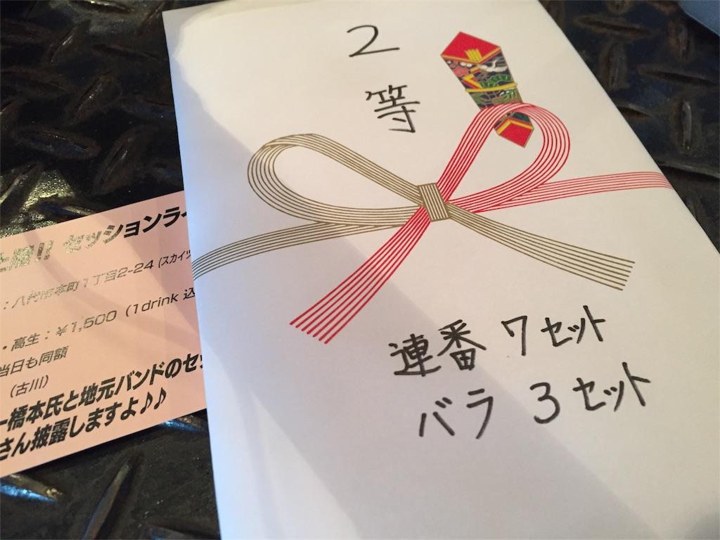 f:id:nishinoneko:20170709165137j:image