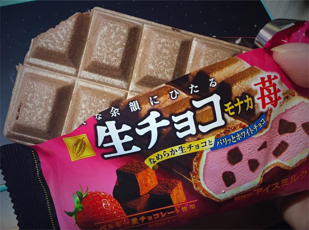 f:id:nishinoneko:20170711143546j:image