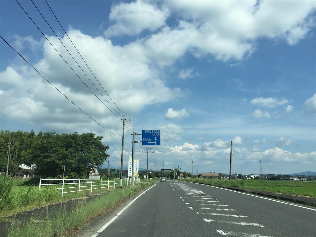 f:id:nishinoneko:20170715160234j:image