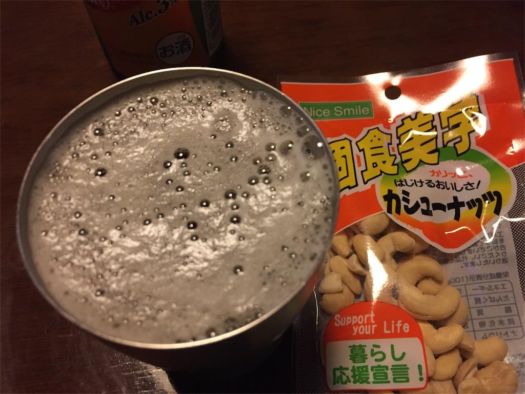 f:id:nishinoneko:20170716191605j:image