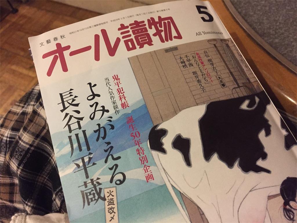 f:id:nishinoneko:20170722162429j:image