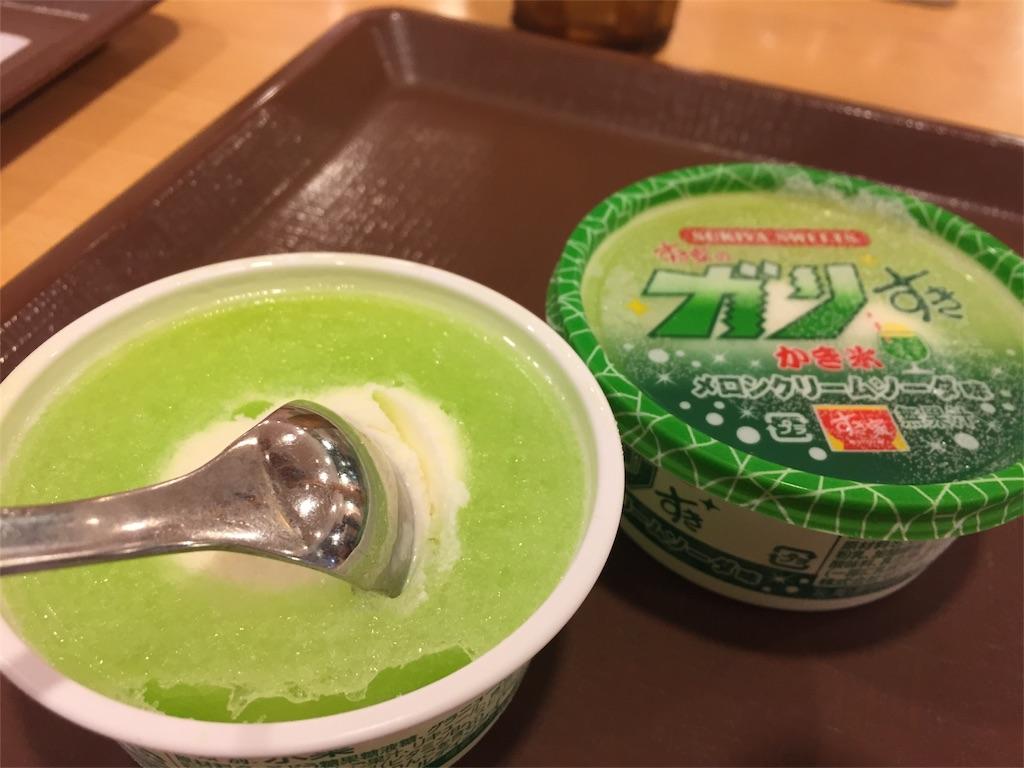 f:id:nishinoneko:20170723043259j:image