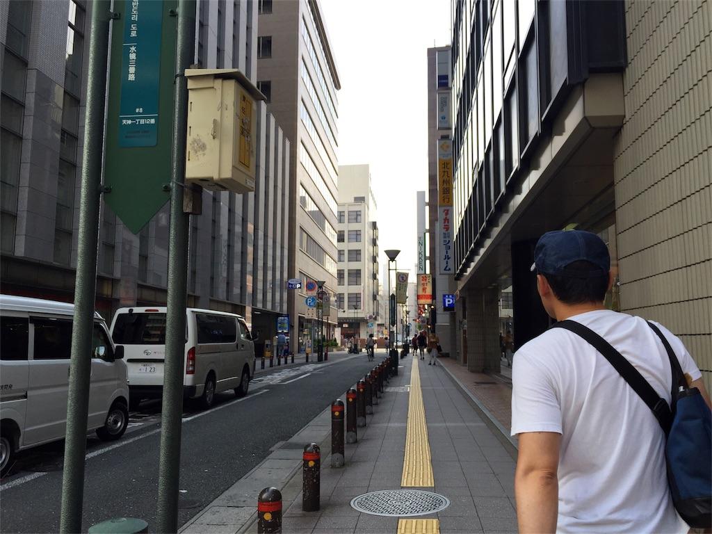 f:id:nishinoneko:20170729172110j:image