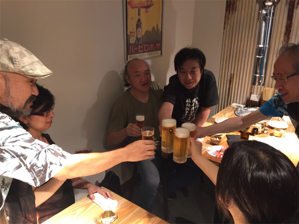 f:id:nishinoneko:20170730032812j:image