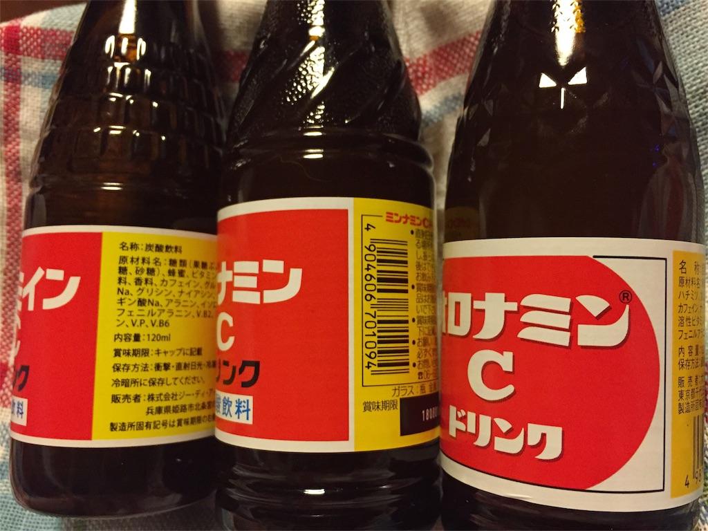 f:id:nishinoneko:20170802163629j:image