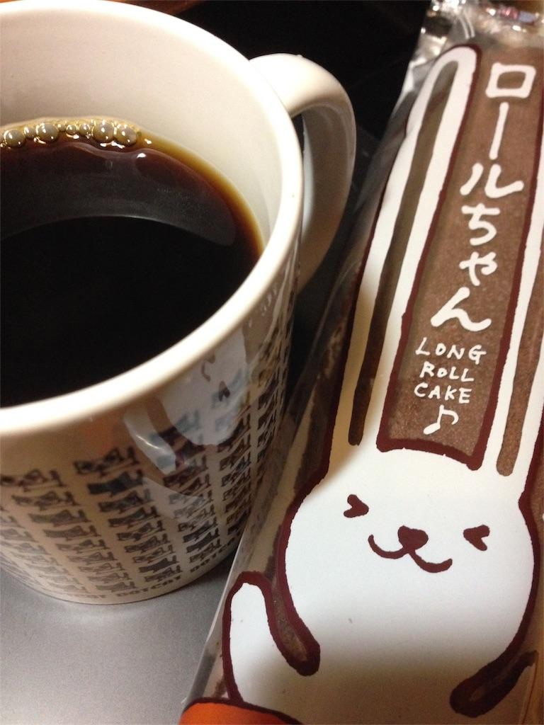 f:id:nishinoneko:20170812054252j:image