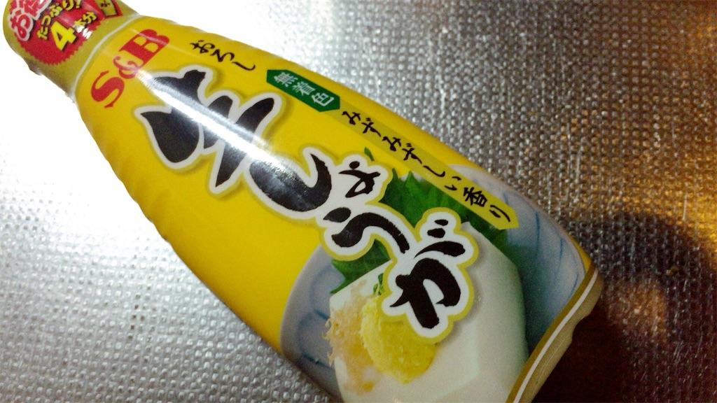 f:id:nishinoneko:20170815022931j:image