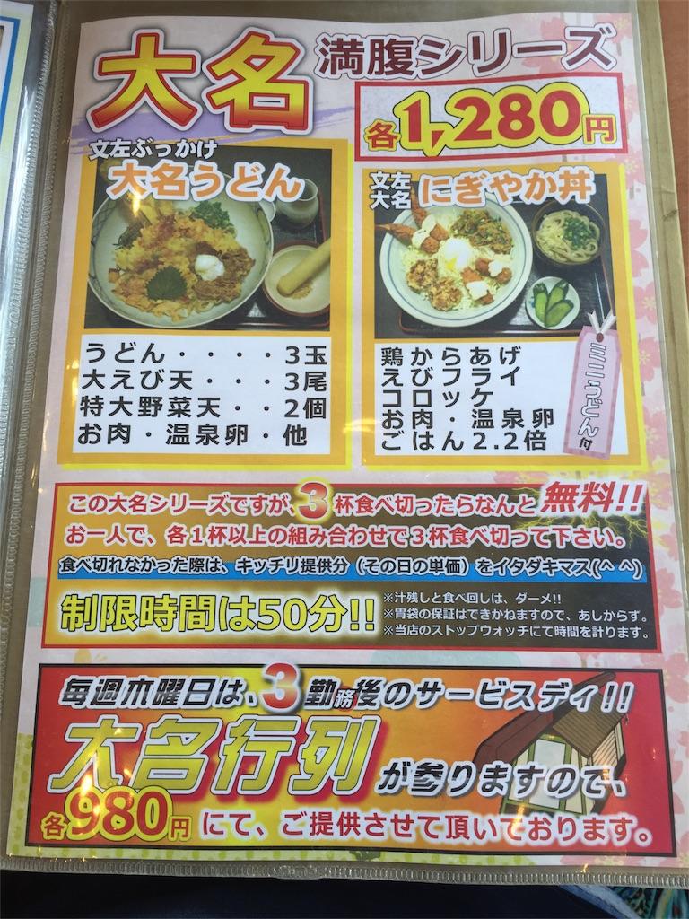 f:id:nishinoneko:20170816175805j:image
