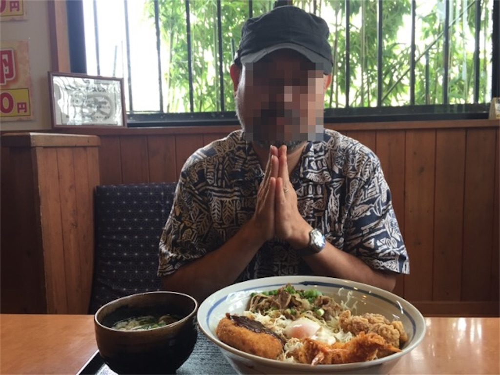 f:id:nishinoneko:20170816175906j:image