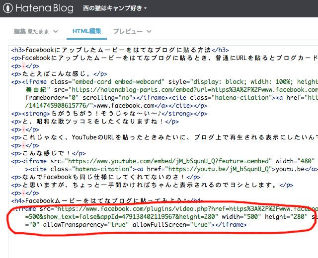 f:id:nishinoneko:20170822044501j:plain