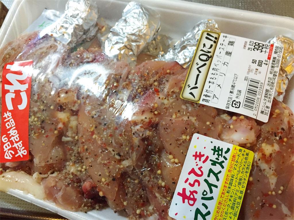 f:id:nishinoneko:20170823190322j:image