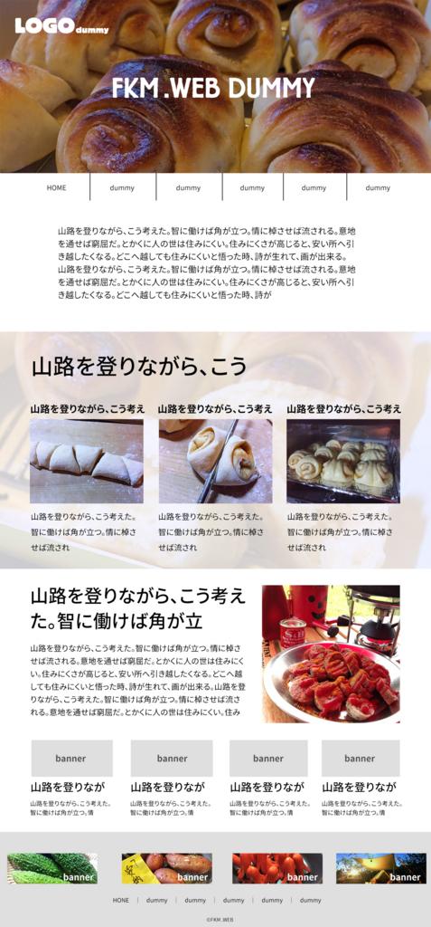f:id:nishinoneko:20170909003337j:plain