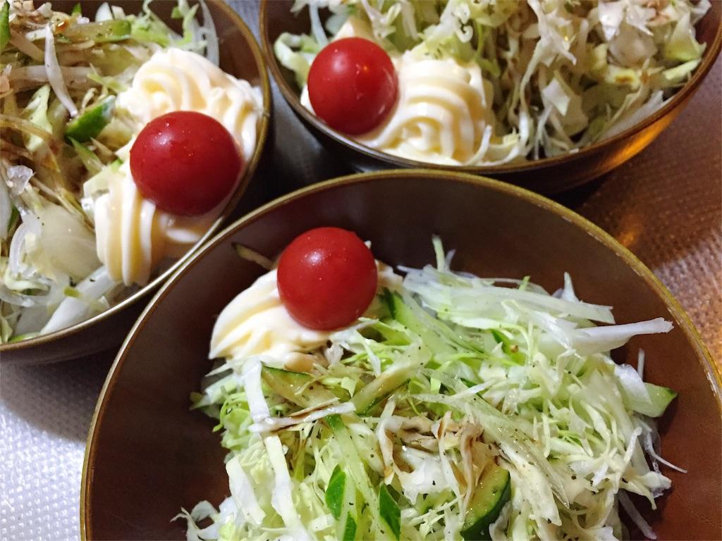 f:id:nishinoneko:20170917191105j:image