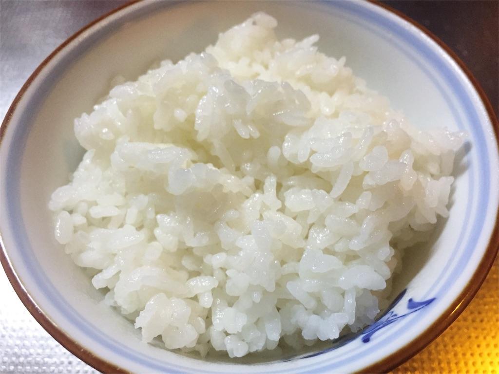 f:id:nishinoneko:20170921190307j:image