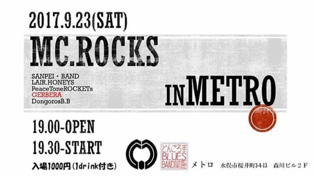 f:id:nishinoneko:20170929010848j:image