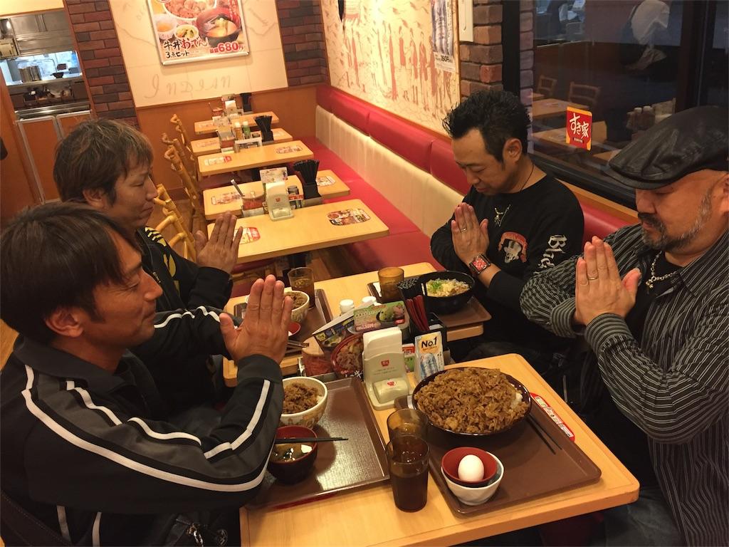 f:id:nishinoneko:20171022025801j:image