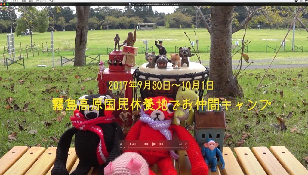 f:id:nishinoneko:20171102202612j:plain