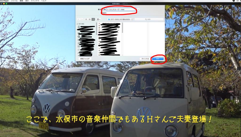 f:id:nishinoneko:20171102203151j:plain