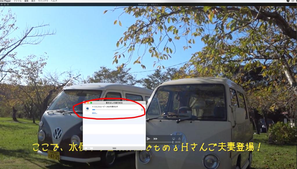 f:id:nishinoneko:20171102203219j:plain